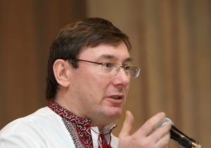 Луценко: Решение о снятии судимости с Януковича было поддельным