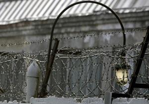 В Украине заработал первый интернет-магазин для заключенных