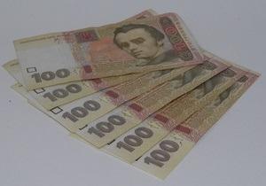 В Киеве ликвидирован конвертационный центр, ежемесячно обналичивавший 20  млн гривен