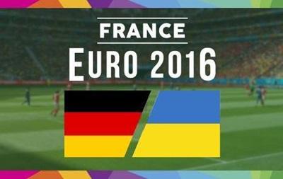 Матч Германия Украина: онлайн трансляция