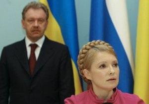 Тимошенко заявила, что оформила газовые директивы по просьбе Дубины