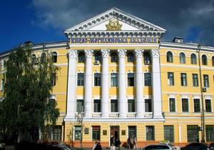 Президент Киево-Могилянской академии требует встречи с Табачником