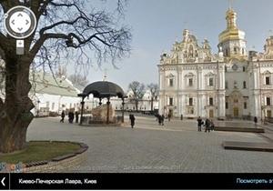 Google запустила Street View для пяти украинских городов