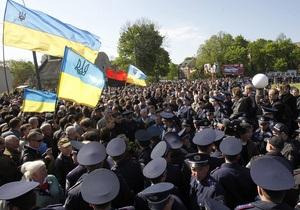 Львовский горсовет обратился к Пшонке: Выводы Могилева о событиях 9 мая предвзяты