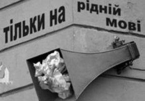 Рада не поддержала развитие украинского языка