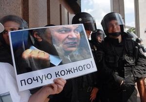 Тягнибок: Против участников митинга под Украинским домом возбуждено пять уголовных дел