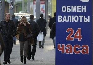 Глава департамента Банка России впервые назвал размер своей зарплаты