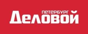 Законодательное Собрание наградило \ Деловой Петербург\
