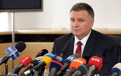 Аваков обещает не допустить создание  народной милиции  в ЛДНР