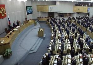Еще два эсера стали независимыми депутатами. ЕР и ЛДПР могут создать конституционное большинство