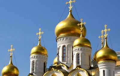Синод РПЦ проведе екстрене засідання щодо Всеправославного Собору