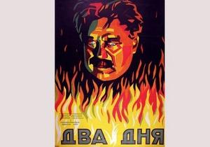 В Киеве покажут отреставрированный шедевр украинского немого кино