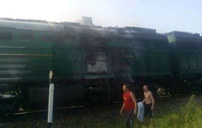 Возле Черкасс загорелся поезд с пассажирами