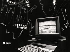 Кибер-атаки участились и стали  опаснее