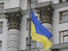 На счетах Кабмина в НБУ находится более 25 млрд гривен