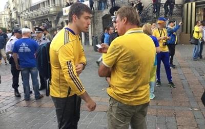 Напавшие на украинских фанов говорили по-русски – очевидцы