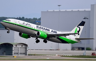 Первой исламской авиакомпании Малайзии запретили полеты
