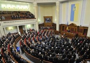 Свободовцы пытаются заглушить выступления в Раде на русском языке - Рада - Свобода