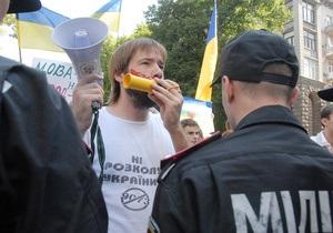Прокуратура Киева возбудила пятое дело по языковым акциям протеста