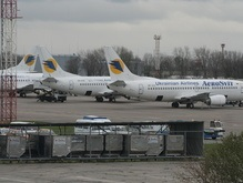 Минтранс объявил тендер на разработку программы развития аэропортов