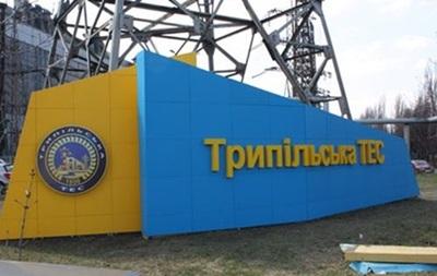 На Трипольской ТЭС взрыв: двое пострадавших