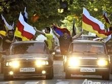 Южная Осетия отмечает День независимости