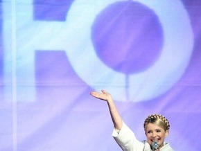 УП: Для поддержки Тимошенко создается объединение партий За сильную Украину!