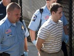 В США сотрудник Йеля обвинен в убийстве аспирантки