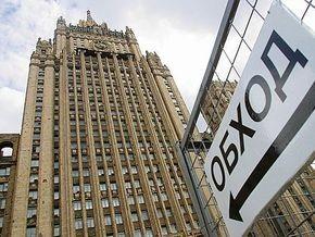 МИД РФ возмущен тем, что российских ученых не пустили на территорию Украины