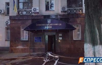 Соломенский суд Киева  сгорел  на четыре миллиона