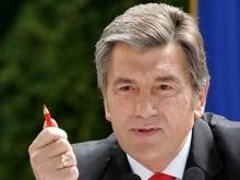 Сегодня Ющенко улетает в Нью-Йорк