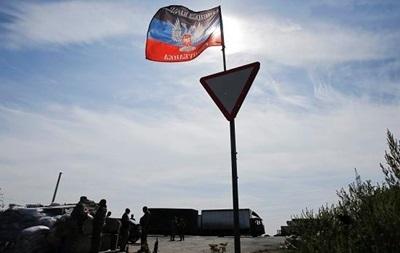 В ДНР осудили сотрудника ООН - Геращенко