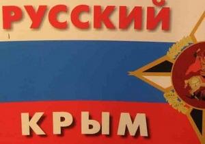 El Periodico: Город, который делает русских счастливыми