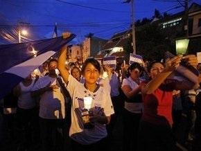 Парламент Гондураса временно ограничил конституционные свободы