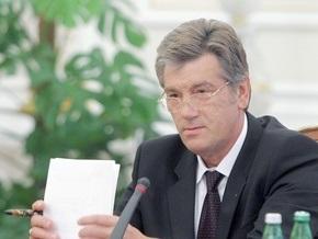Ющенко проведет заседание СНБО