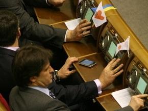 Рада решила проверить результаты перевыборов Тернопольского облсовета
