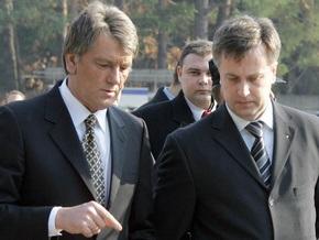 Ющенко отозвал представление о назначении Наливайченко главой СБУ
