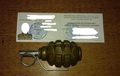 В метро Харькова задержали бойца АТО с гранатой