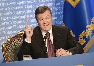 Янукович - соцвыплаты - Янукович об экономической ситуации: Сказок в жизни не бывает, я всегда буду говорить правду