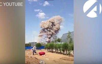 Появилось видео пожара на российском полигоне