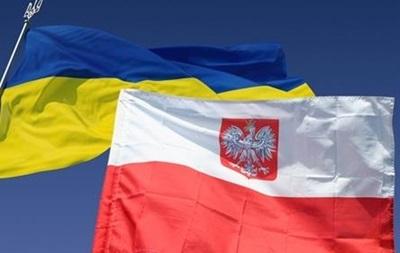 Польские депутаты ответили на письмо украинцев