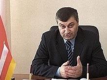 Южная Осетия просит мир признать свою независимость