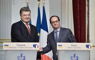 Олланд и Порошенко анонсировали встречу  четверки