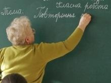 Севастопольским учителям объявили выговор за применение силы