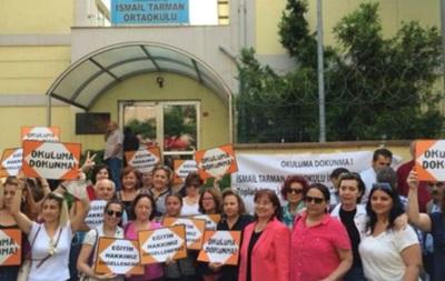 Турецкие школы захлестнула волна протестов