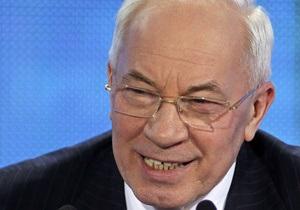 Азаров удивлен тем, как оппозиция отреагировала на послание Президента
