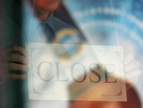 В Великобритании из-за кризиса еженедельно закрывают 52 паба