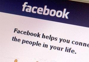 Facebook открывает доступ к новому виду профилей для пользователей iPhone и  iPоd приложений