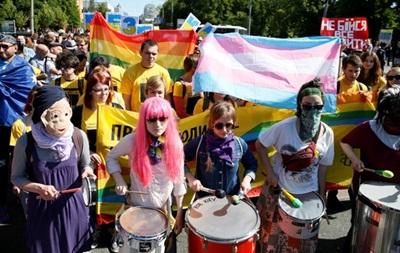 Радужный Майдан. Почему поддержали ЛГБТ-марш