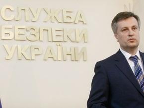КПУ возмущена назначением экс-сотрудницы спецслужб Британии советником главы СБУ
